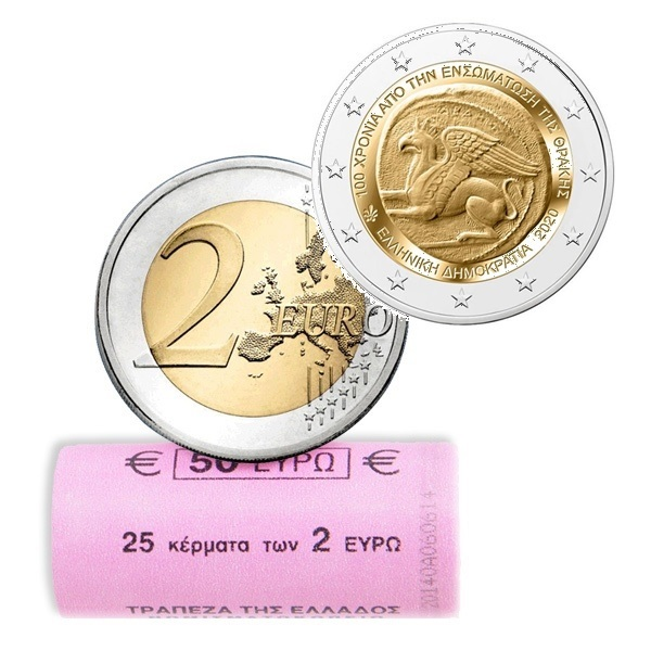 2 euro roll Greece 2020 - Union of Thrace (zoom)