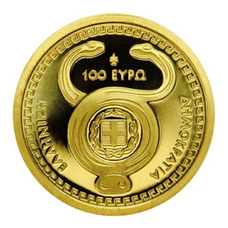 (EUR08.ComBU&BE.2020.1000.COM1) 100 euro Grèce 2020 or BE - Hermès Avers