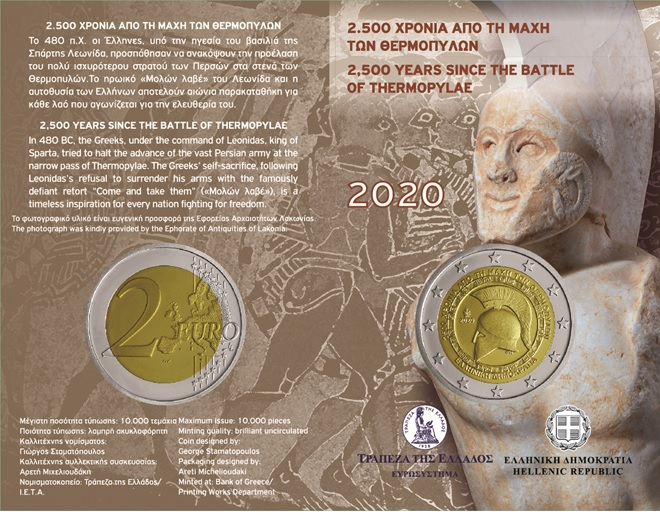 (EUR08.ComBU&BE.2020.200.BU.COM1) 2 euro Greece 2020 BU - Battle of Thermopylae (blister) (zoom)