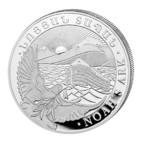 (W015.50000.2020.1.oz.Ag.1) 500 Dram Arménie 2020 1 once argent - Arche de Noé Revers