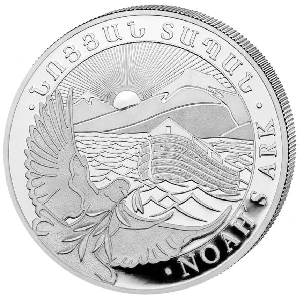 (W015.50000.2020.1.oz.Ag.1) 500 Dram Armenia 2020 1 oz silver - Noah Ark Reverse (zoom)