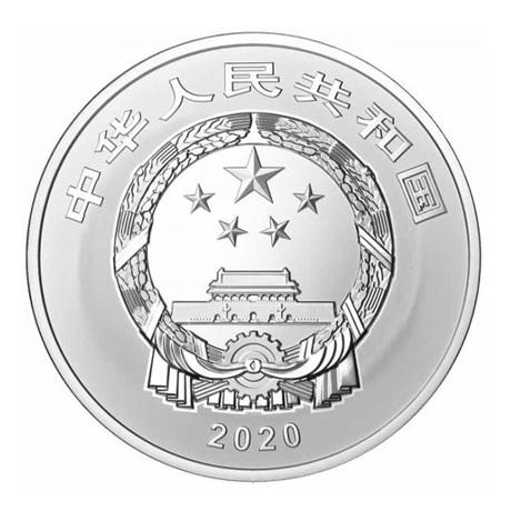 (W041.600.Yuan.2020.1) 600 Yuan Cité Interdite 2020 - Argent BE Avers