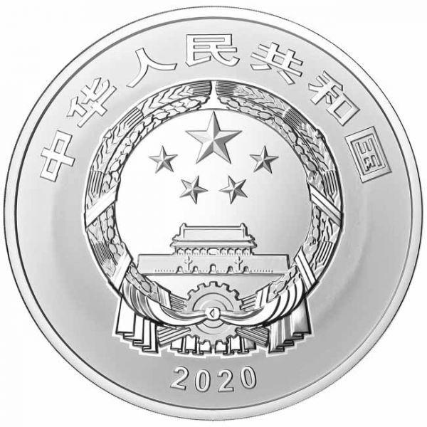 (W041.600.Yuan.2020.1) 600 Yuan Forbidden City 2020 - Proof silver Obverse (zoom)