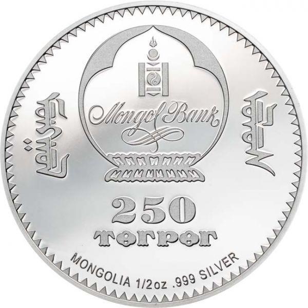 (W151.250.Tögrög.2019.0,50.oz.Ag.1) 250 Tögrög Mongolia 2019 0.50 oz Proof Ag - Tiger Obverse (zoom)