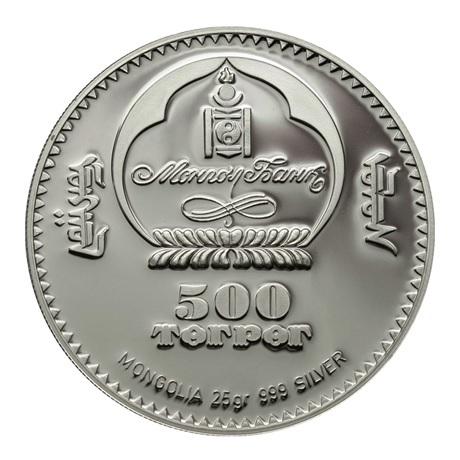 (W151.500.Tögrög.2016.25.g.Ag.1) 500 Tögrög Mongolie 2016 25 grammes argent - Année du Singe Avers