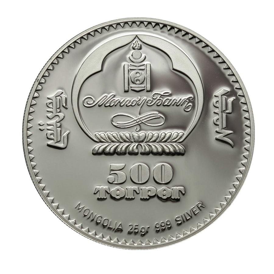 (W151.500.Tögrög.2020.1.oz.Ag.1) 500 Tögrög Mongolia 2020 1 oz Ag - Year of the Monkey Obverse (zoom)