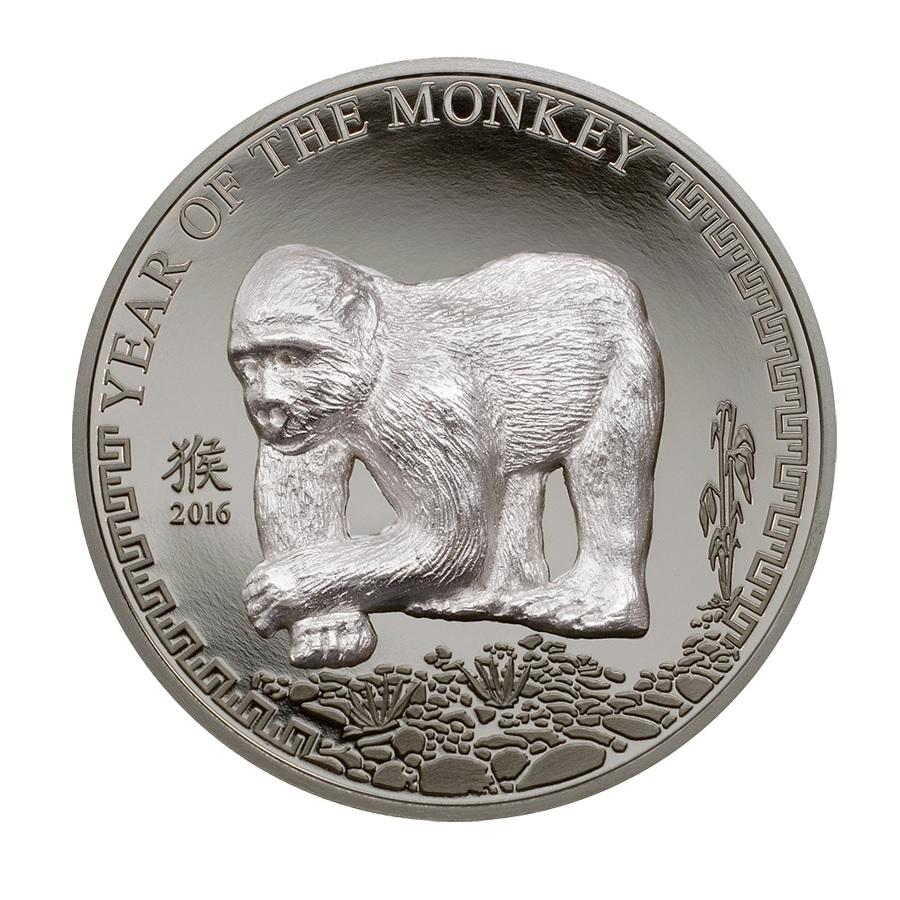 (W151.500.Tögrög.2020.1.oz.Ag.1) 500 Tögrög Mongolia 2020 1 oz Ag - Year of the Monkey Reverse (zoom)