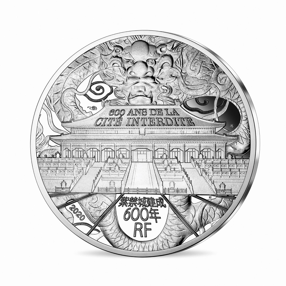 (EUR07.ComBU&BE.2020.10041344060000) 10 euro France 2020 Proof Ag - Forbidden City Obverse (zoom)