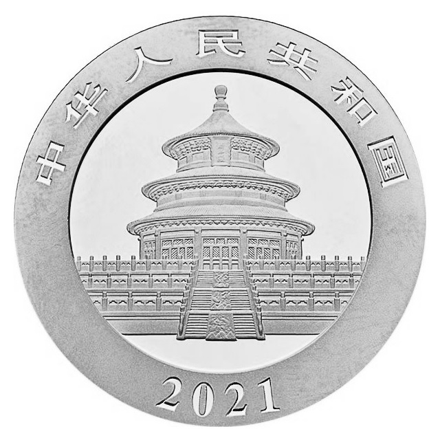 (W041.10.Yuan.2021.30.g.Ag.1) 10 Yuan China 2021 30 grams silver - Panda Obverse (zoom)