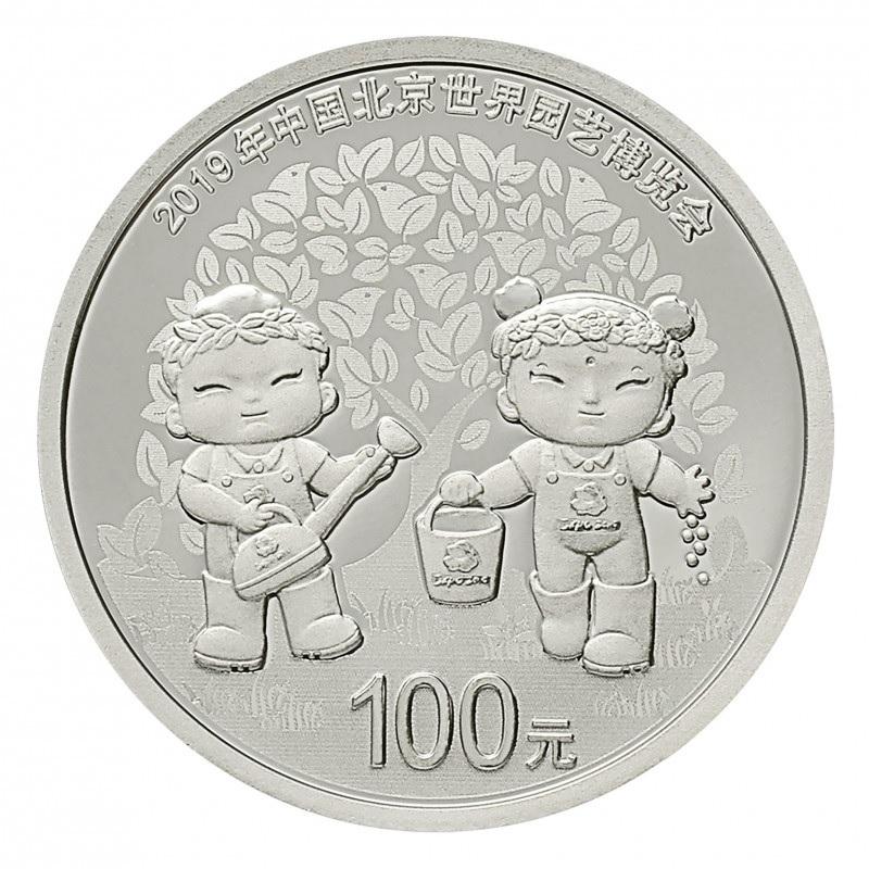 (W041.100.Yuan.2019.1) 100 Yuan Expo Beijing 2019 - Proof platinum Reverse (zoom)