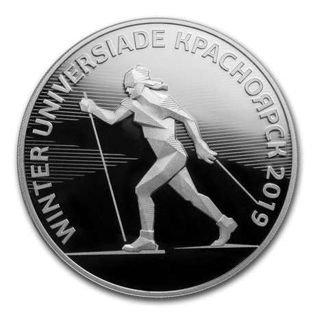 (W186.3.R.2018.1.oz.Ag.925.1) 3 Roubles Russie 2018 1 once argent BE - Universiade hiver Revers