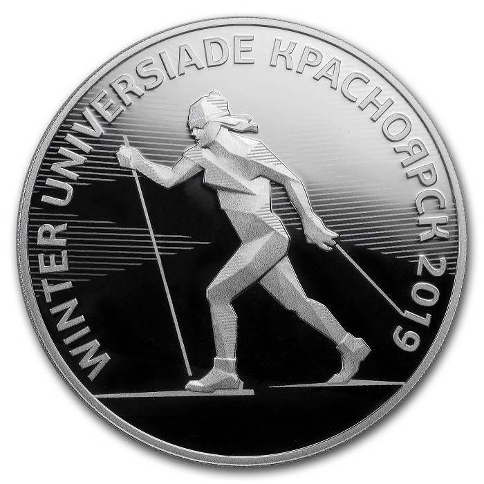 (W186.3.R.2018.1.oz.Ag.925.1) 3 Rubles Russia 2018 1 oz Proof Ag - Winter Universiade Krasnoyarsk Reverse (zoom)