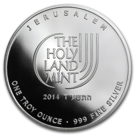 Médaille argent 1 once - Colombe de la Paix 2014 Revers