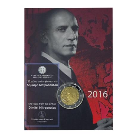 2-euro-commemorative-grece-2016-bu-dimitri-mitropoulos-recto