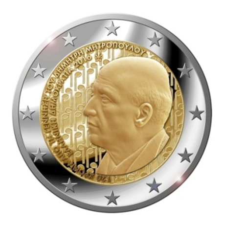 2-euro-commemorative-grece-2016-dimitri-mitropoulos