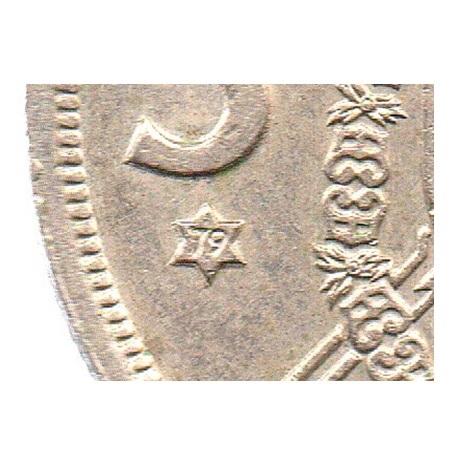 (W064.005.1975.1.3.sup.000000001) 5 Pesetas Juan Carlos Ier 1975 (79 dans l'étoile) (étoile)