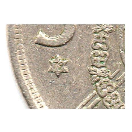 (W064.005.1975.1.3.tb.plus.000000001) 5 Pesetas Juan Carlos Ier 1975 (79 dans l'étoile) (étoile)