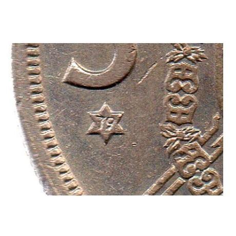 (W064.005.1975.1.3.ttb.000000001) 5 Pesetas Juan Carlos Ier 1975 (79 dans l'étoile) (étoile)