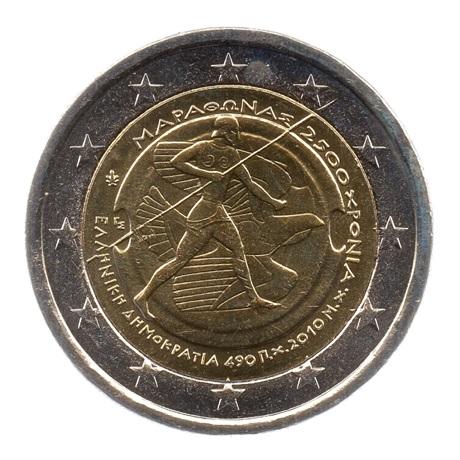 (EUR08.200.2010.COM1.spl.000000001) 2 euro commémorative Grèce 2010 - Marathon Avers