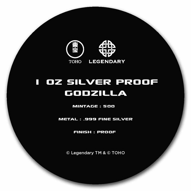 (W160.200.2021.1.oz.Ag.6) 2 Dollars Niue 2021 1 ounce Proof silver - Godzilla (certificate back) (zoom)