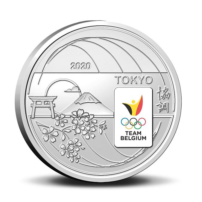 (EUR02.ComBU&BE.2020.500.BU.COM2.1) 5 euro Belgium 2020 BU - Team Belgium Reverse (zoom)