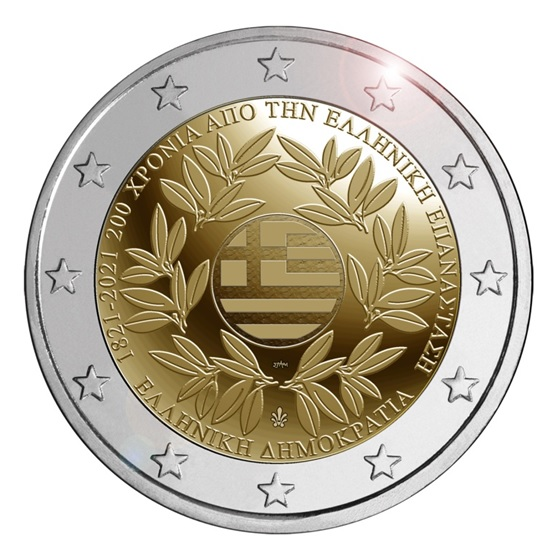 (EUR08.200.2021.COM1) 2 euro Greece 2021 - Greek revolution (zoom)