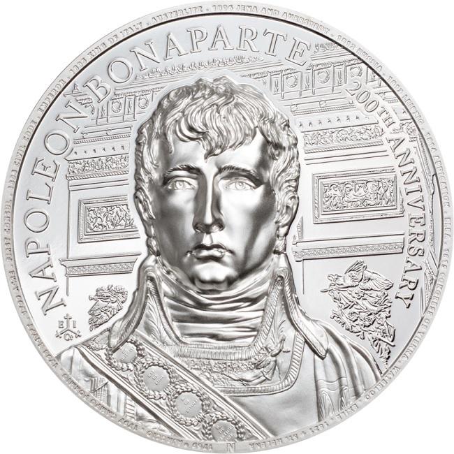(W191.2.P.2021.29563) 2 Pounds Napoleon Bonaparte 2021 - Proof silver Reverse (zoom)