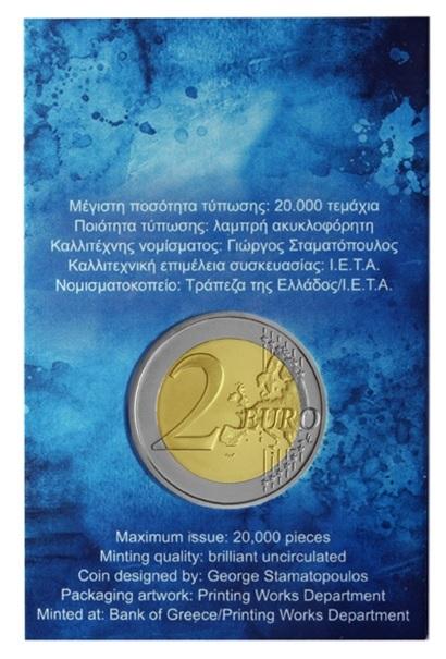 (EUR08.BU.2021.2.E.1) 2 euro Greece 2021 BU - Greek revolution Back (zoom)
