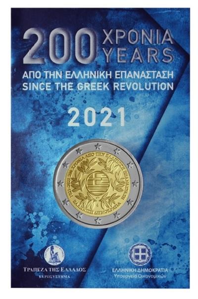 (EUR08.BU.2021.2.E.1) 2 euro Greece 2021 BU - Greek revolution Front (zoom)