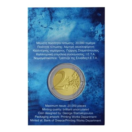 (EUR08.BU.2021.2.E.1) 2 euro commémorative Grèce 2021 BU - Révolution grecque Verso