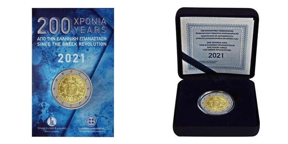 (LOT.EUR08.2021.2.E.1) 2 € Greece 2021 - Greek revolution (packagings) (zoom)