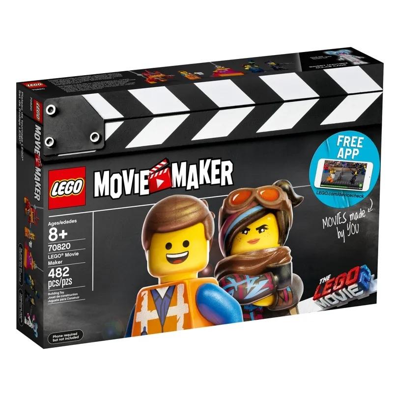 (Lego.70820) LEGO - Movie Maker (box font) (zoom)