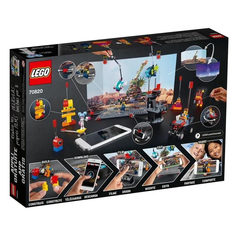 (Lego.70820) LEGO - Movie Maker (box) (zoom)