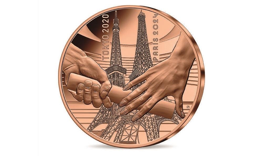 (EUR07.0.25.E.2021.10041355570000) Quart € France 2021 - Paris Olympics Obverse (zoom)