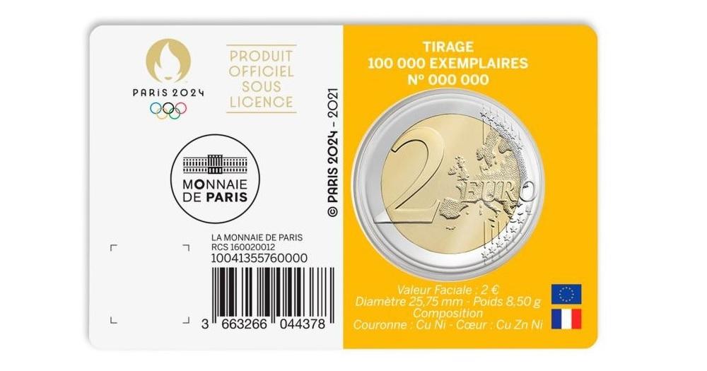 (EUR07.BU.2021.10041355760000) 2 euro France 2021 BU - Paris Olympic Games Back (zoom)