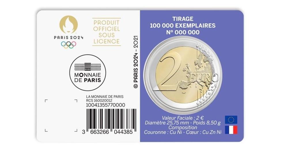 (EUR07.BU.2021.10041355770000) 2 euro France 2021 BU - Paris Olympic Games Back (zoom)