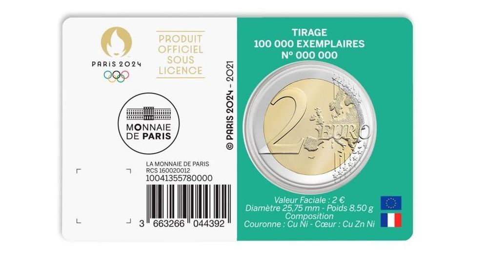 (EUR07.BU.2021.10041355780000) 2 euro France 2021 BU - Paris Olympic Games Back (zoom)