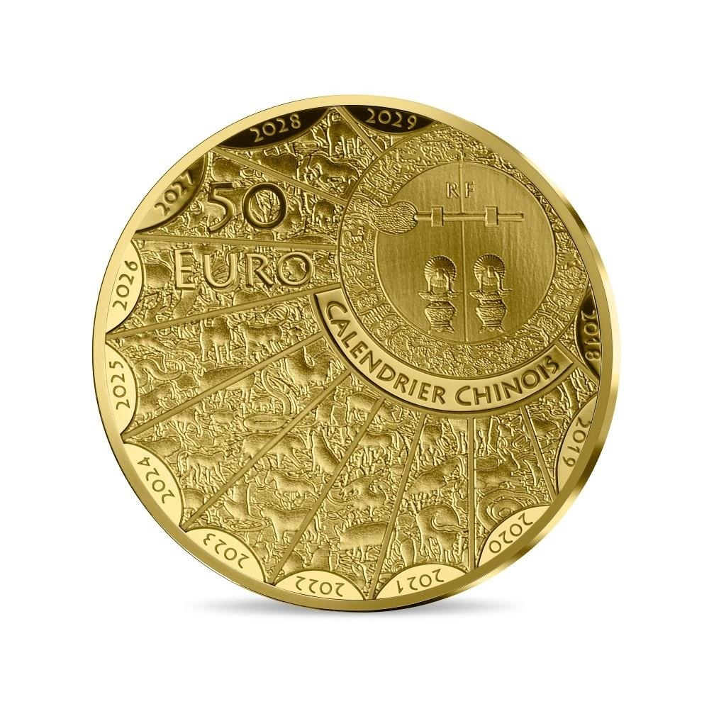 (EUR07.Proof.2022.10041359520000) 50 euro France 2022 Proof gold - Year of the Tiger Reverse (zoom)