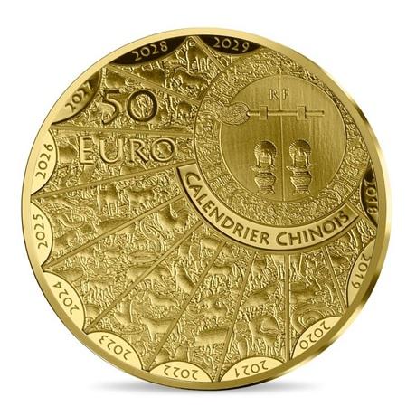 (EUR07.Proof.2022.10041359520000) 50 euro France 2022 or BE - Année du Tigre Revers