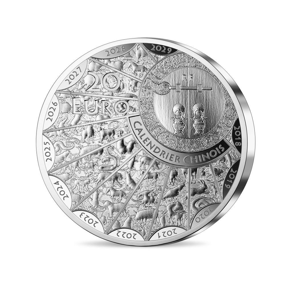 (EUR07.Proof.2022.10041359530000) 20 euro France 2022 Proof silver - Year of the Tiger Reverse (zoom)
